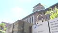 神奈川県庁(横浜市中区)外観 資料映像 24091992