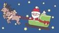 サンタ クリスマス アニメーションの動画 24412320