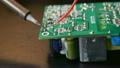 Soldering board electronic 24731452