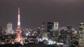 東京 東京タワー タイムラプスの動画 25615454