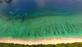 加計呂麻島の美しいリーフの空撮 (横移動) 27478010