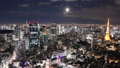 東京 タイムラプス 六本木の動画 27703168