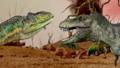 Dinosaur. Prehistoric Jungle, landscape, valley 27780526
