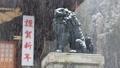 諏訪大社 雪景色 27896997