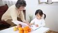 遊ぶ おばあちゃん 育児の動画 28520556