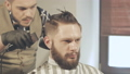 バーバー 床屋 理髪師の動画 28526935