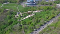 Park and cityscape of the center of Kiev city 30287782