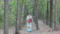 Mom and son in the forest 31199823
