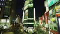 Besides JR South East Exit Shinjuku 32461945
