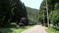 Ban Yue Nishi Line SL Banetsu Monogatari 33137999