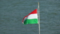 Hungarian flag 33273214