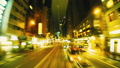 Hyper Lapse. Evening Streets of Hong Kong in a Mot 33291377