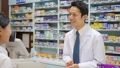 薬局 薬剤師 ドラッグストアの動画 33806536