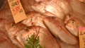 鮮魚、市場の魚 33969102