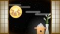 お月見4 34219935