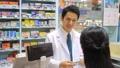 薬局 薬剤師 ドラッグストアの動画 34987317