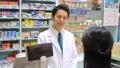薬局 薬剤師 ドラッグストアの動画 34987319