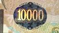 日本円の紙幣(一万円札)ホログラフィー 35219149