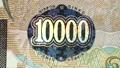 日本円の紙幣(一万円札)ホログラフィー 35219150