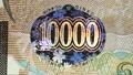 日本円の紙幣(一万円札)ホログラフィー 35219151