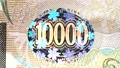 日本円の紙幣(一万円札)ホログラフィー 35219153