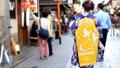 京都・祇園を歩く舞妓さんの後ろ姿 36029879