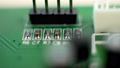 board, chip, circuit 36231632