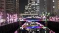 ทิวทัศน์ยามค่ำคืนของแม่น้ำ Meguro 36550747