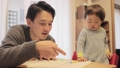 親子 遊ぶ お父さんの動画 36784709