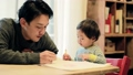 親子 遊ぶ お父さんの動画 36784712