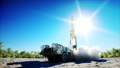Nuclear ballistic rocket, complex. Launch rocket 37506087
