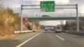 九州自動車道 熊本インター出口 37630573
