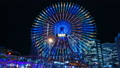 横浜 横浜みなとみらい みなとみらいの動画 37756319