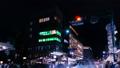 京都Shijokawaramachi遊戲中時光倒流城市擠滿了日本人和外國人 37963210