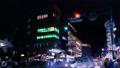 京都Shijokawaramachi遊戲中時光倒流城市擠滿了日本人和外國人放大 37963212