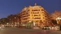Casa Mila La Pedrera of Antoni Gaudi in Barcelona 38387933