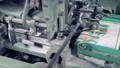 儀器 設備 工廠 38396261