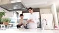 カウンターキッチン カップル キッチンの動画 38446790