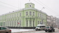 Gomel, Belarus. Gomel Region Main Department Of 38946514