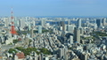 tokyo, timelap, tower 39773844