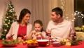 가족, 가정, 식구 39951180