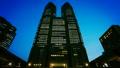東京都庁 都庁 高層ビルの動画 39987439