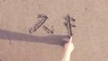 ビーチにスキの文字 39997940