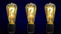 bulb idea lamp 40537413