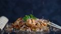 Udon with seafood, japanese cuisine 40674092