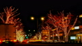 Tokyo · Christmas · Harajuku Omotesando · Time lapse · Color grading 40970247