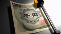 Concept animation, Japanese Yen money printer. 41515307
