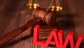 法律 木槌 公平 41863646