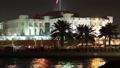 Emir Palace in Doha, Qatar 41873266