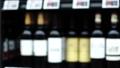 ワイン 41892678